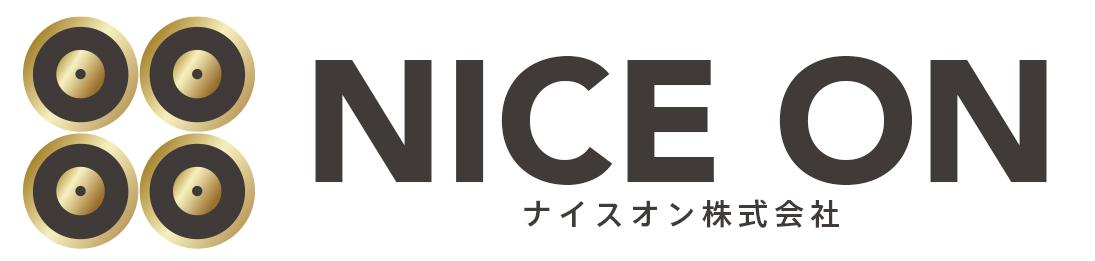 ブログ - ナイスオン株式会社