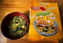 『マルサンアイ ふわふわたまご中華スープ』で温まろう!