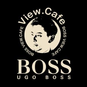 UGO BOSSの独り言