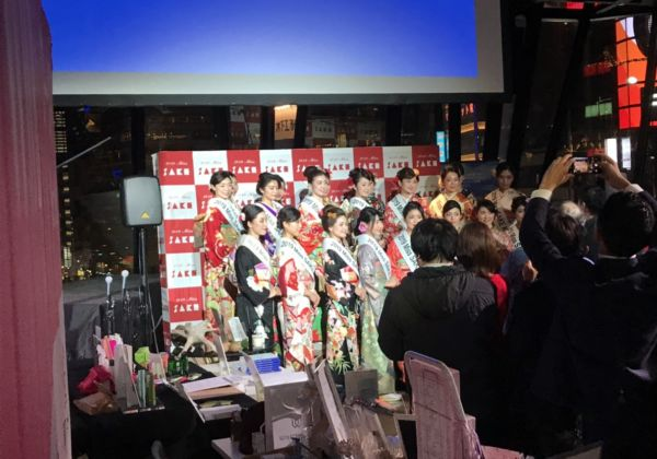 2019ミス日本酒ファイナリスト発表会