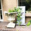 「名古屋の喫茶店完全版」出版記念100店チャレンジその3〜ガロン珈琲〜